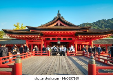 Miyajima Island, Hiroshima, Japan -November 7, 2018: The Marodo Shrine is dedicated to five deities and leads to the purification hall used for monthly festivals and for performing the Bugaku (Dance).