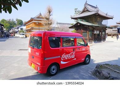 MIYAJIMA, JAPAN -26 FEB 2019- View of a small Japanese Coca-Cola van on Itsukushima (Miyajima) in the Hiroshima Bay, Japan.