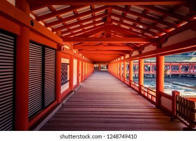 Miyajima, Japan. December 8, 2015. Itsukushima Shrine on Miyajima Island. A UNESCO world heritage site in Japan - Hiroshima Prefecture.