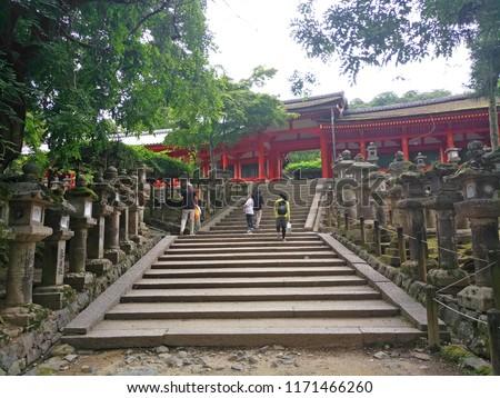 Japan Tourism Site