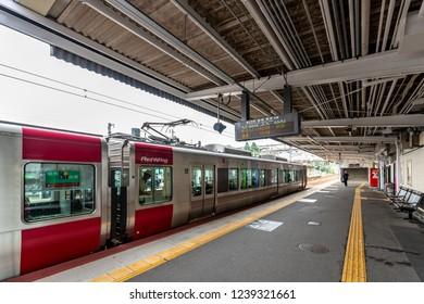 MIYAJIMA, JAPAN - JUNE 27 2017: The Miyajima train station is the main transportation to Itsukushima shrine Where is the ancient temple and red floating Shinto torii gate.