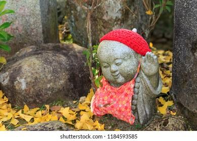 MIYAJIMA MISEN DAISHOIN in autumn