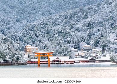Miyajima(Covered with snow)