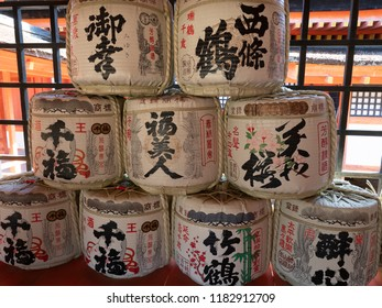"""Miyajima/Japan - August 8 2018: Packed merchandise at Itsukushima Shrine, Japan. Itsukushima Shrine is a Shinto shrine on the island of Itsukushima, best known for its """"floating"""" torii gate."""