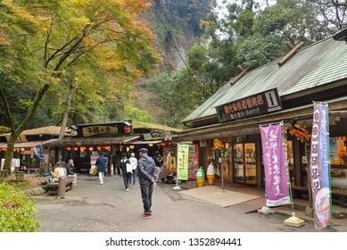 Miyazaki, Japan - November 21, 2018: Tourists are walking along local shops and stores near Manai Fall, Miyazaki, Japan