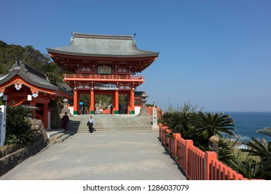 Miyazaki, Japan - November 6, 2018: Gate to the Udo Shrine, located on the Nichinan Coast south of Miyazaki City