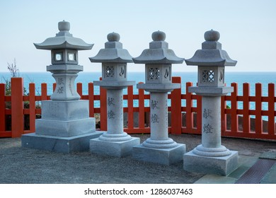 Miyazaki, Japan - November 6, 2018: Row of lanterns on the road to the Udo Shrine, located on the Nichinan Coast south of Miyazaki City