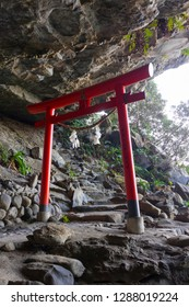 Miyazaki, Japan - November 6, 2018: Torii to the Namikiri Shrine, the name means cutting the waves, located on the Nichinan Coast south of Miyazaki City