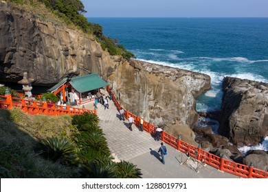 Miyazaki, Japan - November 6, 2018: View from above to the entrance of the Udo Shrine, located on the Nichinan Coast south of Miyazaki City