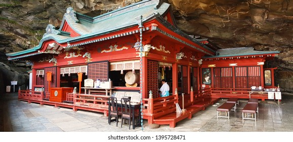 Miyazaki, JP - APRIL 8, 2019: The main hall of Udo-jingu Shinto Shrine that building under the giant stone, the famous sightseeing in Nichinan, the birthplace of Emperor Jimmu's father.