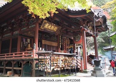 Mizusawa temple Ikaho onsen Gunma Japan (foreigner words mean temple's name)
