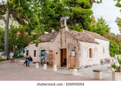 MLINI, CROATIA - JUNE 26, 2015: Beautiful scenes and sights in a small coastal town Mlini, next to Dubrovnik. Very old church.