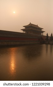 Moat around forbidden city Beijing China