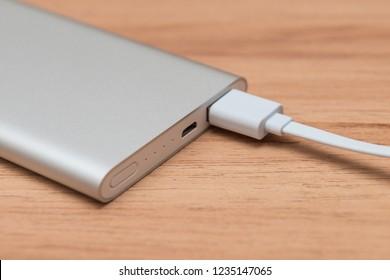 Mobile charging treasure power supply
