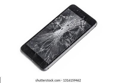 Telephone Cassé Images Photos Et Images Vectorielles De Stock Shutterstock