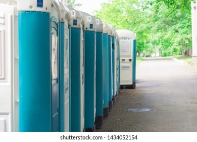 Mobile toilets in the park in the summer.