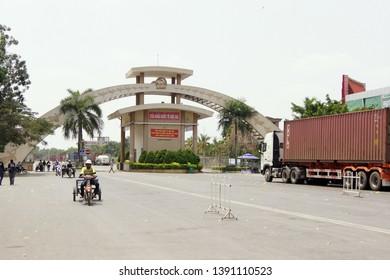 Moc Bai/Vietnam- 03.20.2017: Gates of border Vietnam to Cambodia