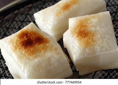 Mochi, grilled rice cake,Japanese food
