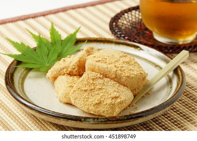 mochi sprinkled with soy flour; Japanese confectionery; Japanese sweets
