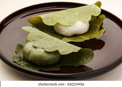 Mochi Wrapped in An Oak Leaf