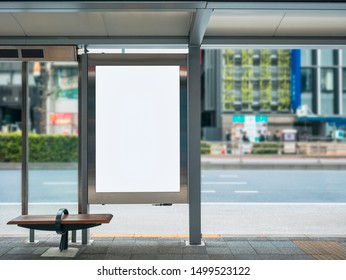Mock up Billboard Media Advertising Poster template at Bus Station city street