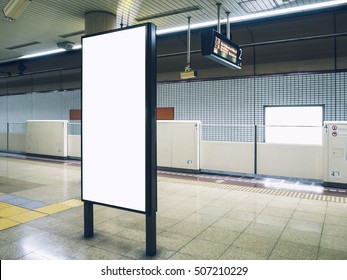 Mock up Blank Billboard Poster signage Subway Train underground