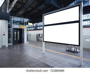 Mock up Blank board Train station Platform elevator Public transportation