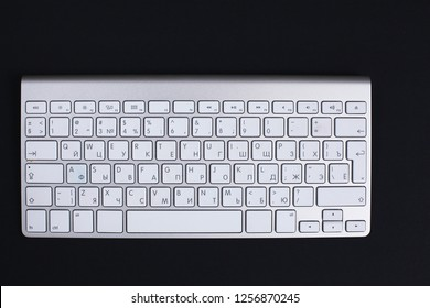 Modern aluminum keyboard on table in the office