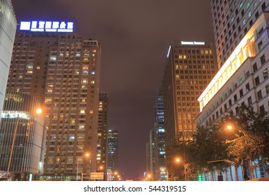 Modern architecture cityscape in Guomao business district Beijing China