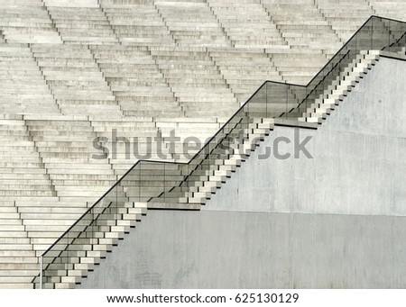 Modern Architecture Detail Cement Stairs Exterior Stock Photo Edit