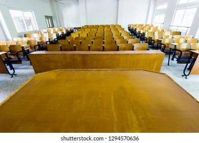 Modern auditorium hall for presentation in an university.
