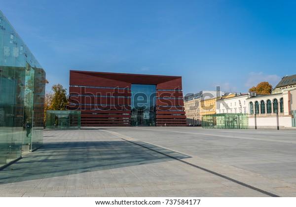 Modern Building National Forum Music Houses Stock Photo