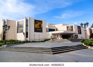 Modern Building of National Theater in Novi Sad, Serbia on 23 April 2016