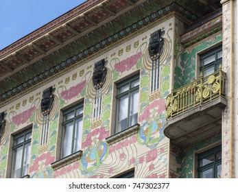 modern building in vienna