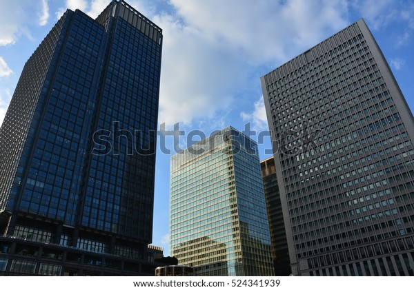Modern Buildings Big City Stock Photo (Edit Now) 524341939