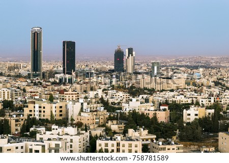 Modern Buildings At The New Downtown Of Amman