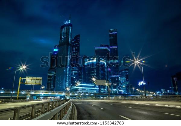 Modern Business Center Night Lights City Stock Photo Edit