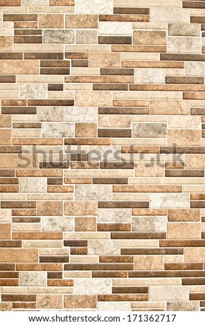 Modern Ceramic Tile Wall Construction Wall Stock Photo (Edit Now ...