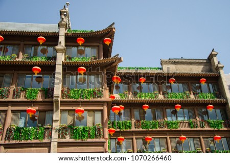 modern chinese architecture building decorated chinese stock photo