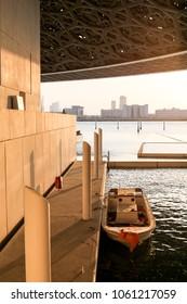 modern dock in Abu Dhabi inside lourve museum
