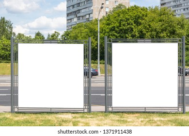 Modern empty blank advertising billboards banners in a city outdoors. Mockup for your advertising project.
