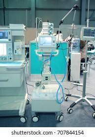 Modern equipment for hospital on exhibition