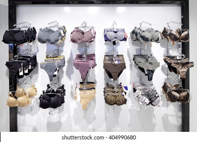 modern and fashionable interior of underwear shop