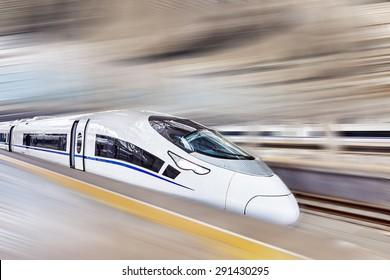 Modern high speed train at the railways station.
