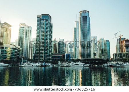 Modern Highrise Buildings Background Architecture Dubai Stock Photo
