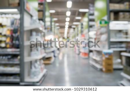 Modern Home Decor Supermarket Department Store Stock Photo Edit Now
