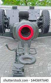 the modern howitzer cannon at the exhibition