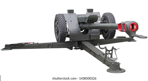 the modern howitzer cannon on white background