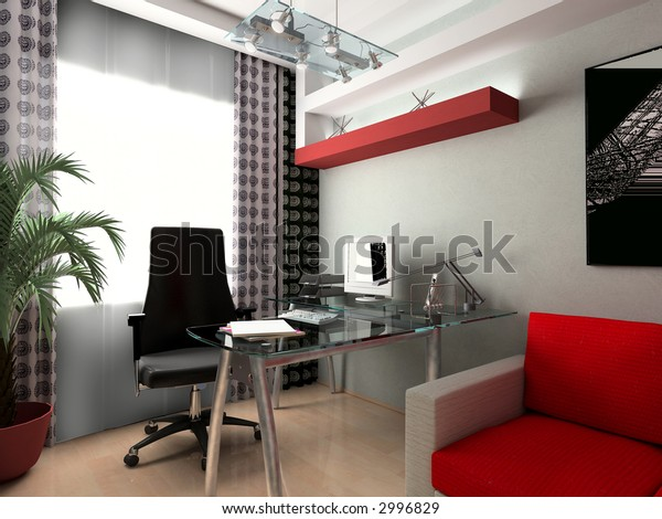 Modern interior of office, exclusive design