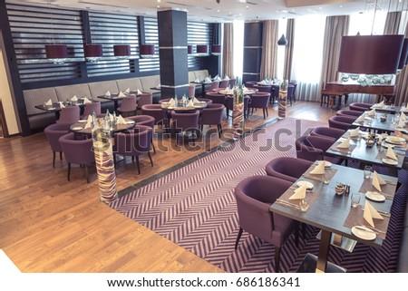 Modern Loft Style Restaurant Decoration Hanging Stock Photo (Edit ...